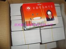 PVC document card IC employee card ID card person like card PVC thickened card escort card like card work card representative card