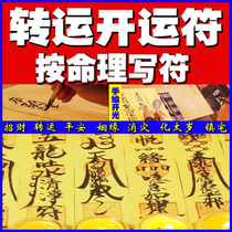 Transshipment operators to seek business fortune peach blossoms marriage peach blossoms too old peace amulet spell