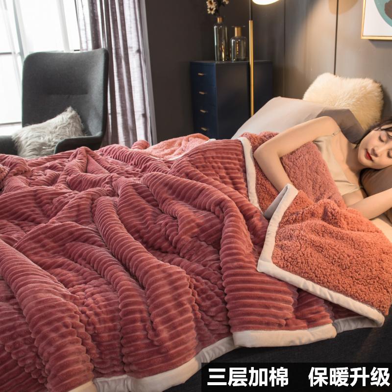 Magic lamb three-layer blanket is coral velvet blanket frankince winter warm nap blanket牀 single winter bead