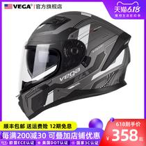 United States VEGA motorcycle helmet men and women Bluetooth motorcycle full helmet duplex four seasons universal retro personality cool anti-fog