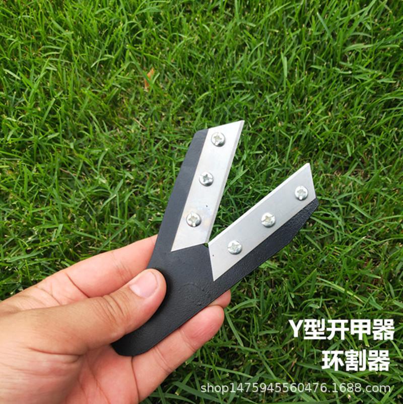 Supply Y-type ring cutting cutting bud knife Fruit tree ring cutting knife Gardening ring cutting knife ring stripping knife knife cutter