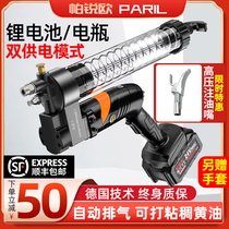 Germany Pario electric grease gun wireless lithium battery excavator special rechargeable 24 high pressure butter machine