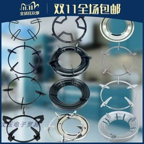 General-purpose gas stove accessories gas stove stand stove frame thickened milk pan five-claw furnace 竈 shelf