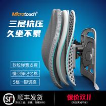 麦塔奇人体工学腰靠护腰靠垫汽车座椅靠背腰垫办公室腰枕腰部支撑