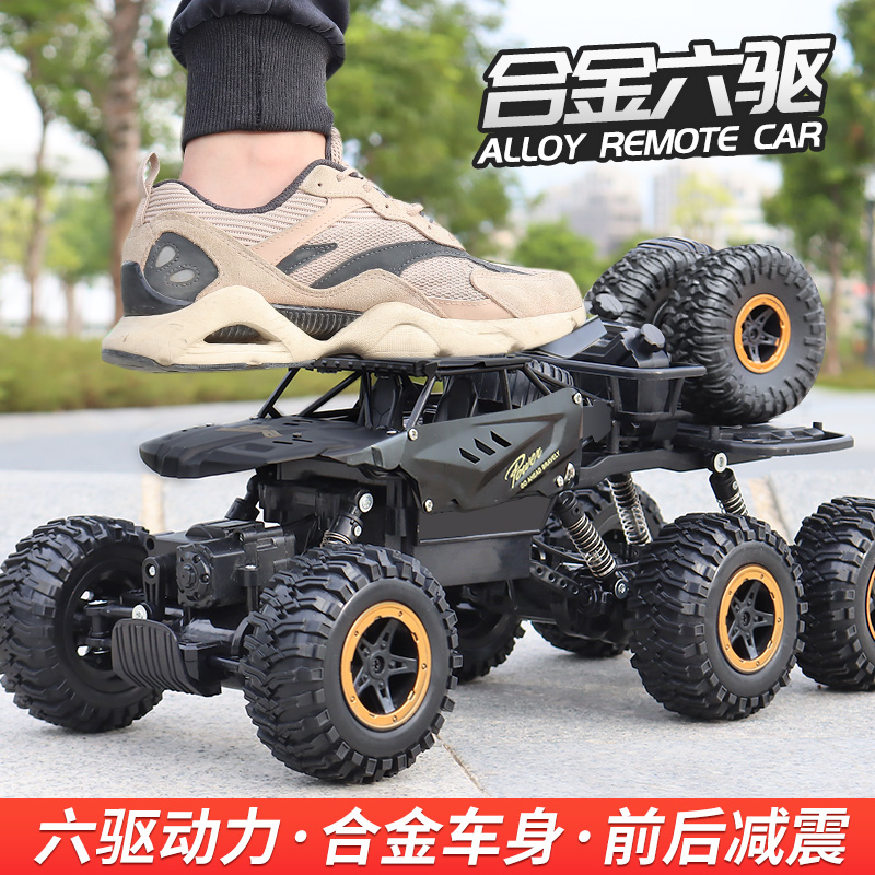 Large alloy off-road vehicle charging remote control car Childrens remote control car high-speed four-wheel drive climbing car boy toys