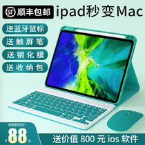 Подходит для 2020 iPad 8 Bluetooth клавиатура 102 дюйма 2019 случае 2018 97 кожаный Air3 4 109 фруктов 105 таблетки Pro11 силикон 129 с ручкой слот мини оболочки 7 мышь 6
