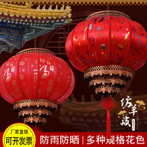 Mid-Autumn lanterns decorated outdoor yangyu chandelier Chinese wind waterproof sun protection big red sheepskin palace lamp wedding walk kerosene lamp