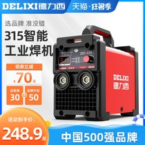 Delixi 315 400 electric welding machine industrial grade 220v380v household small dual-voltage dual-use copper automatic