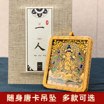 Qinghai Hot Gong portable small Thangka pendant Green Mother Natal Buddha card Gawu box Hand-painted guardian Guanyin Void collection
