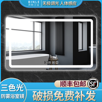 Binler powder room square led bathroom mirror with lamp wall hanging anti-fog toilet light mirror smart mirror touch screen