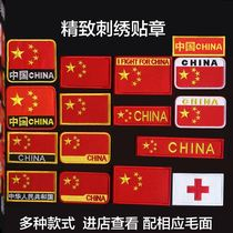 Sticker chest paste decoration sea land and air force chest camouflage clothing outdoor bag Army shoulder paste flag magic paste China