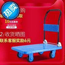 Hand - new - pull goods flat-board trolley flat-wheeled trolley family portable truck push