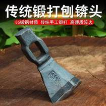 。 The 錛 carpentry 錛 all-steel manual wooden 錛 錛 axe錛 and the hammer-and-brick tool forging and addition