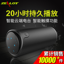 ZEALOT/Zealot S8 Bluetooth speaker loud volume wireless outdoor ultra-high power bicycle subwoofer with double loudspeakers charging small household super heavy bass
