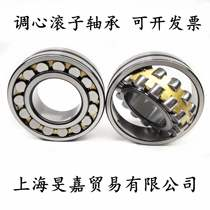 Domestic high-quality double-column cylindrical centering roller bearing 3630 22330CA size: 150 x 320 x 108