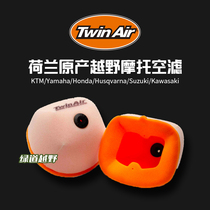 Greenway off-road Netherlands TwinAir air filter off-road motorcycle air filter factory team