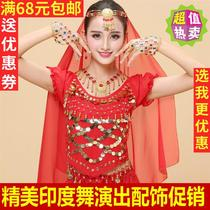 Indian dance shows off accessory necklace earrings 錬 belly dance costume head chain head yarn brow pendant accessories