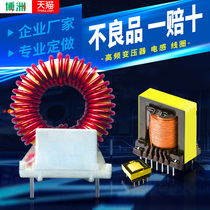 Inductor custom ring I-shaped common mode differential mode DC filter inductor coil Magnetic ring SMD UF