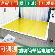 Three-day heating board home electricity can be adjusted thermoelectrelectring plate heating plate tatami electric heating pad