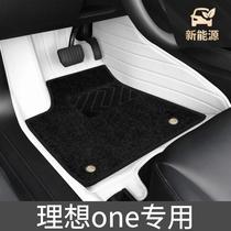 Подходит для 21 идеальных автомобильных ковриков ideal one с шестью сиденьями специальные новые энергетические автомобильные коврики full surround
