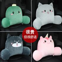 Car cushion waist cushion waist cushion car with lovely back cushion driver seat driving comfort car cushion waist back