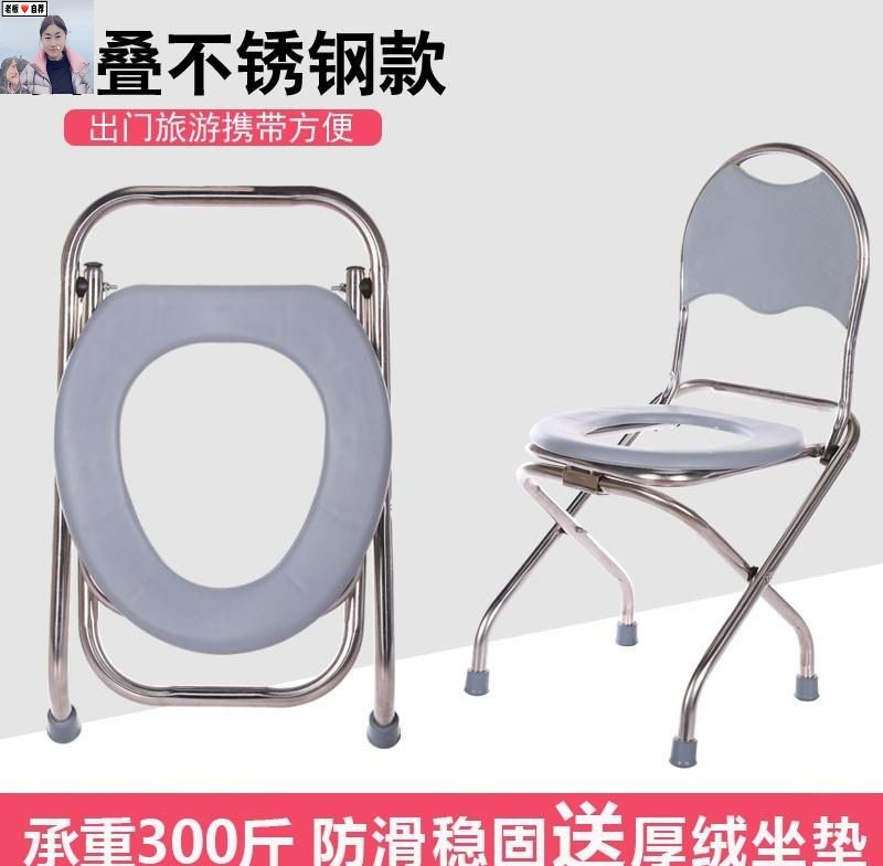 . Rural toilet squatting pit stool toilet squat toilet can be moved pregnant women toilet indoor sitting chair.