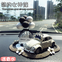 Car decorations upscale personality and creative lovely web celebrity beautiful car interior decoration accessories control table female
