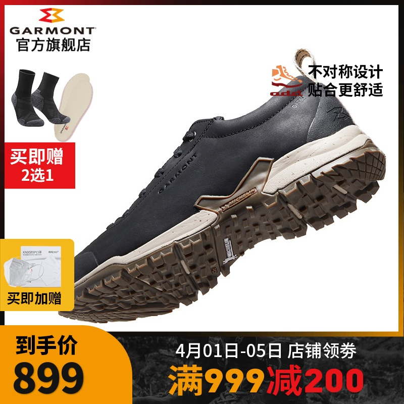 (Give wool socks) Garmont Garmont outdoor casual shoes waterproof low-help mens and womens hiking shoes TIKAL4S
