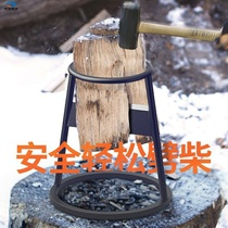 Cracking wood safety wood cracker wood cracker wood cutting wood home 闢 broken wood tools.