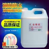 。 Fire flame retardant liquid transparent fire protection agent is used in curtain wood carpet wallpaper fabric fireproof coating B1