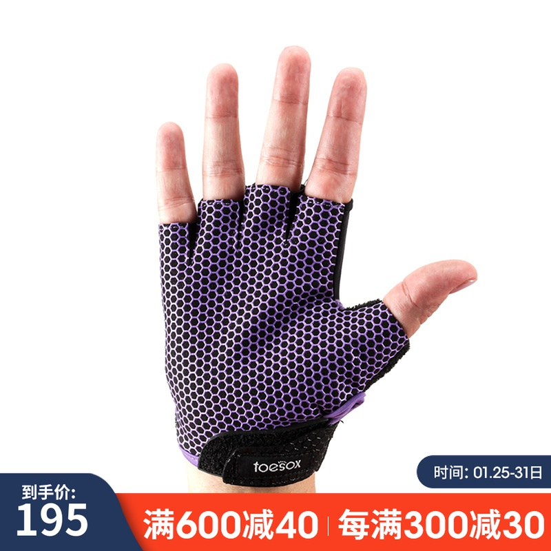 Toesox Yoga Fitness Gloves Womens Professional Anti-skiing Air bike 槓 and wear-resistant breathable