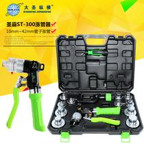 Новый продукт Расширитель Shengba ST-300AL медная трубка с горловиной холодильные инструменты Гидравлический расширитель Расширитель труб Расширитель труб