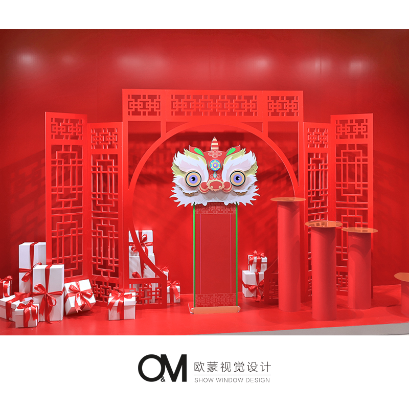 OM vision New Year decoration New Years Day 2021 New Years Eve scene set shopping mall Spring Festival window beautiful Chen decorations