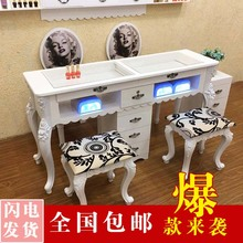 Paint, nail, nail, nail, table, single, double, three, nail shop, table, European special nail, table and chair set.