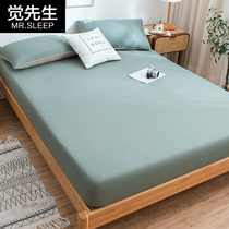 Mr. Jue bed fitted single piece fixed non-slip bed cover bed cover Simmons dust cover mattress protective cover all-inclusive bed sheets