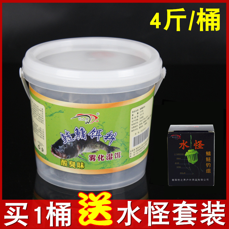 Floating fishing carp bait big head fat head white 鲢 throwing water monster squid explosion hook barrel stuffed fishing bait