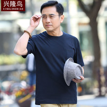 Summer dad wear short-sleeved t-shirt middle-aged men's round neck solid color relaxed in the elderly cotton 40-50 years old clothes