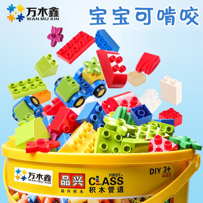 Lego Intelligence Development of Big Particle Building Block Children's Assembling Toys Puzzle Kindergarten Gift for Early Education of Male and Female Babies