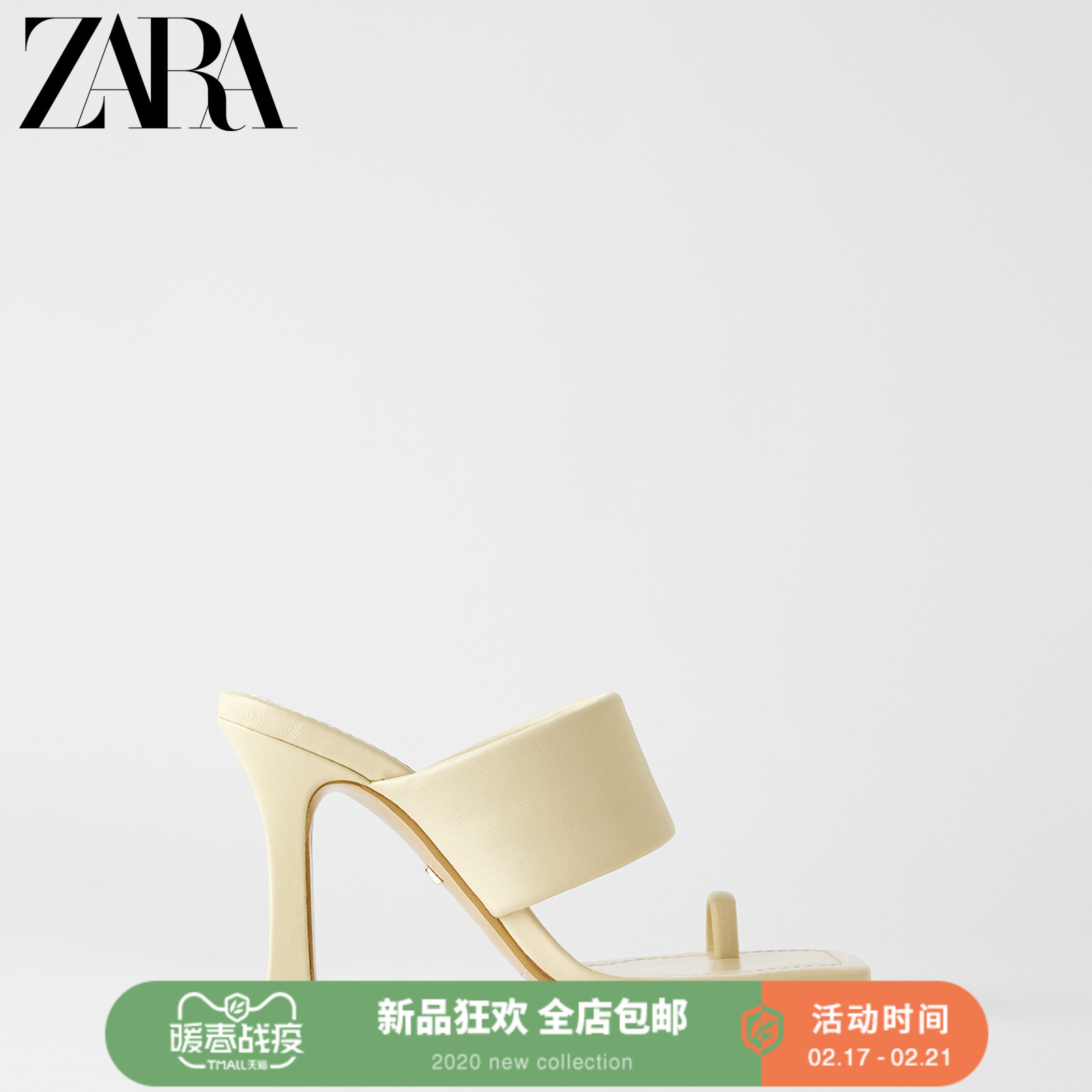 Zara new women's shoes vanilla quilted stripe high heel cow leather sandals 12334510126