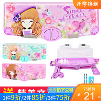 Stationery Box Girls Primary School Lovely Children Princess Automatic Code Pencil Box Girls Multifunctional Advanced Pencil Bag Male