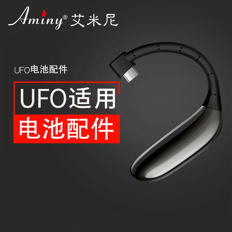Aminy/Emini UFO Bluetooth headset battery earbud wireless millet Huawei oppo Samsung