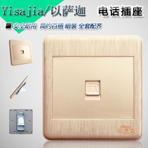 Sakya Golden Switch, Single Machine, 2 Cores, 86 Type Connection Box, Wall Wire Drawing Switch, Telephone Socket Panel