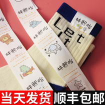 Kindergarten name stickers Embroidery Non-sew-free school uniform custom can be hand-sewn can be hot children waterproof name stickers