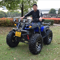 Big and small bull ATV four-wheel off-road motorcycle axle drive all-terrain large four-wheel drive gasoline adult electric