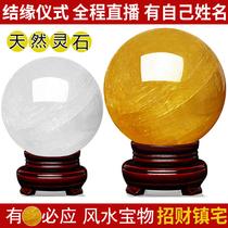 Kaiyun Zhaocai Zhaoguan Town House Evil Feng Shui Guan entrance room Wangcai White Yellow Crystal Ball Natural Yellow