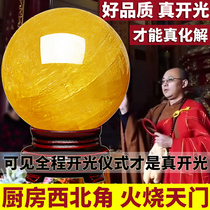 Open natural citrine ball ornament raw stone yellow home feng shui ball defuse the fire in the northwest corner of the kitchen Tianmen