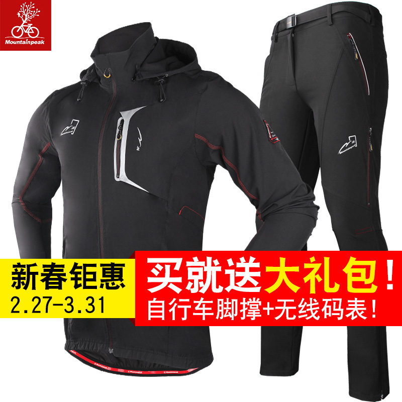MTP winter cycling suit long-sleeved men and women fall and winter fleece mountain bike bicycle clothing spring and autumn riding pants