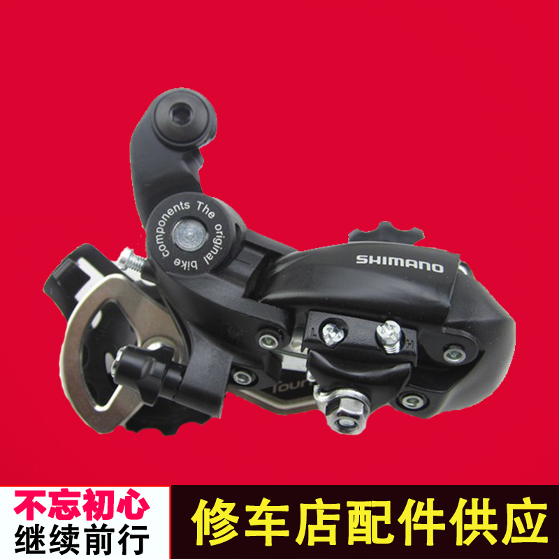 8cfad41f042 SHIMANO Shimano Di2 WU111 101 Bluetooth Electric ANT Wireless Device  Component Transmitter. $145.00. After the TX35 dials the bicycle  transmission mountain ...