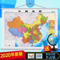 (Double-sided HD version and gift globe) world map China map wall chart 1.1 meter hardclock students home geography learning office with the sailing version 2020