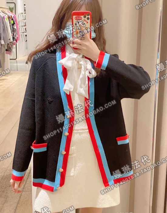 French maje knitwear 21 spring summer college wind-colored cardigan coat sweater MFPCA00181